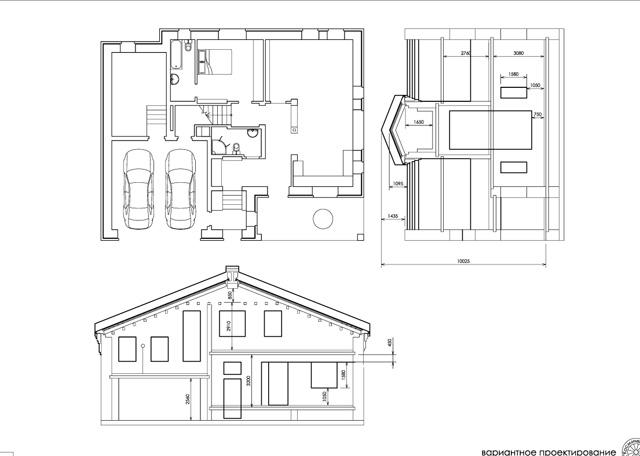 План дома схема разрез